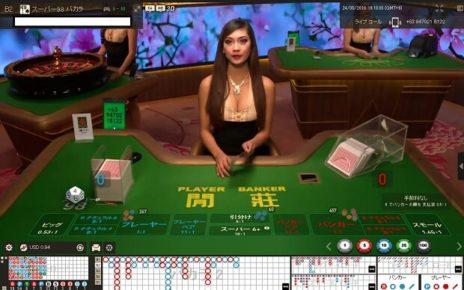ネットギャンブル依存症